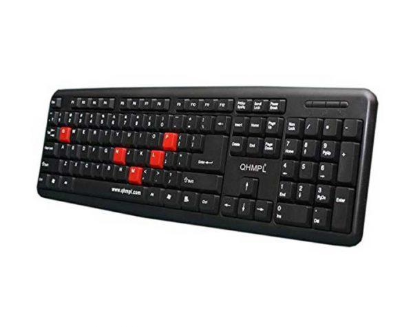 Quantum-7403-USB-Keyboards