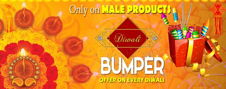 DIWALI HELPS YOU TO CUT THE ERECTION PROBLEM